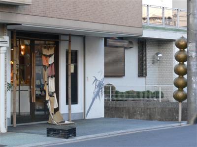 20061108_tamausagi.jpg